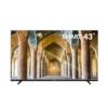 تلویزیون هوشمند دوو مدل DSL-43K5900P سایز 43 اینچ